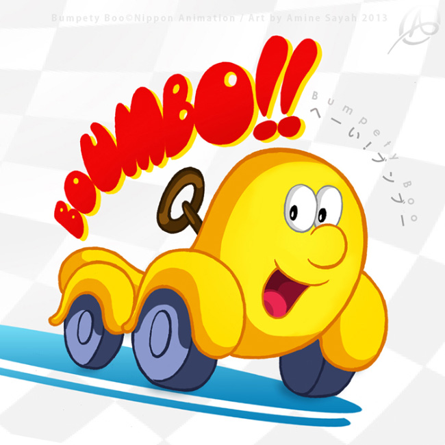boumbo petite automobile